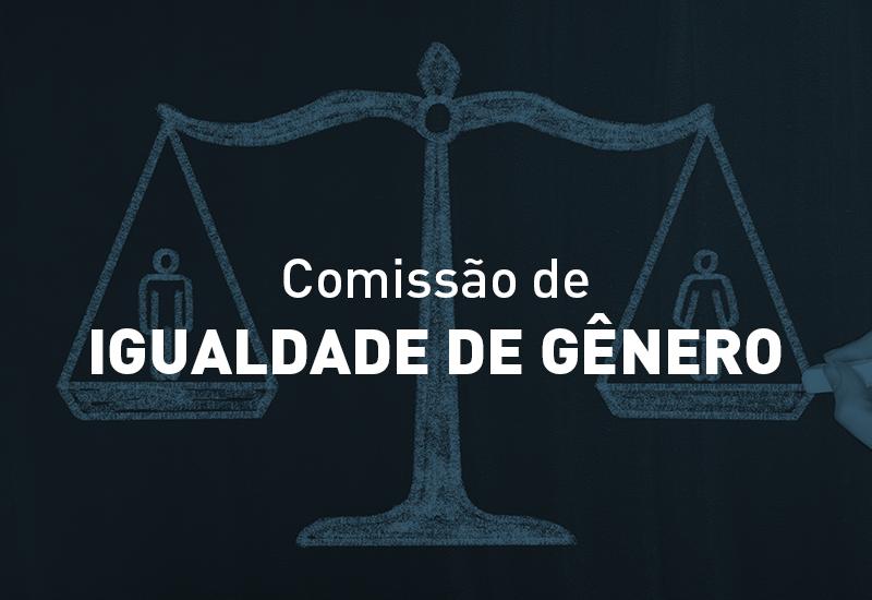Decreto Judicial cria Comissão de Igualdade de Gênero no âmbito do TJPR