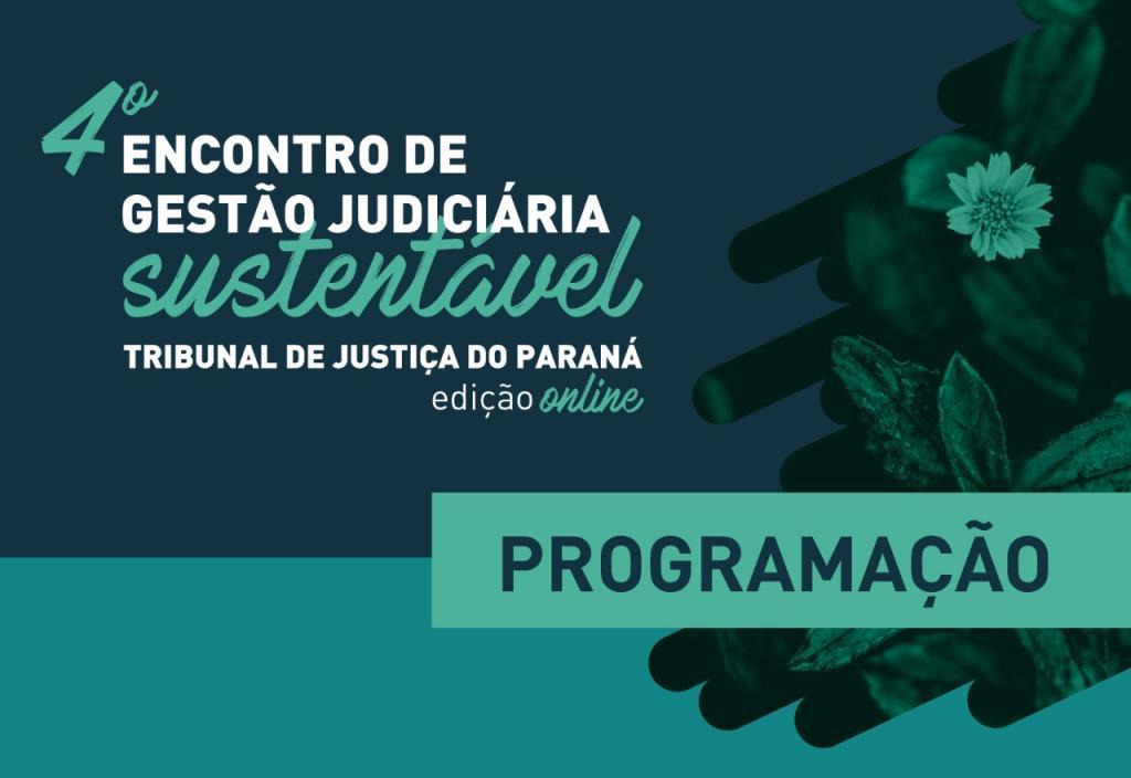 4ª edição do Encontro de Gestão Judiciária Sustentável iniciará na próxima segunda-feira (8/6)