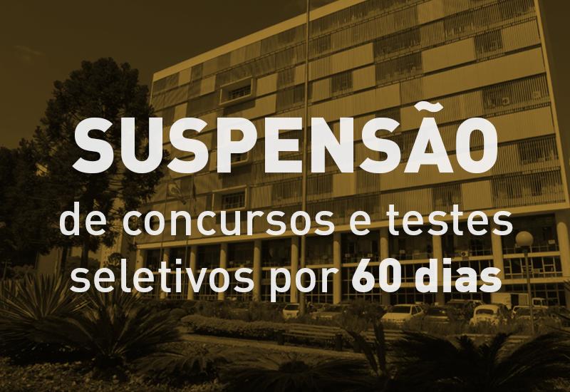 COVID-19: TJPR suspende concursos e processos seletivos por 60 dias