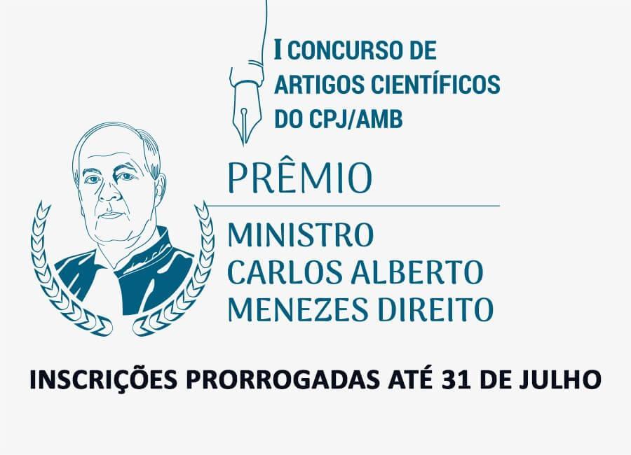 Inscrições para o I Concurso de Artigos Científicos da AMB vão até o dia 31 de julho
